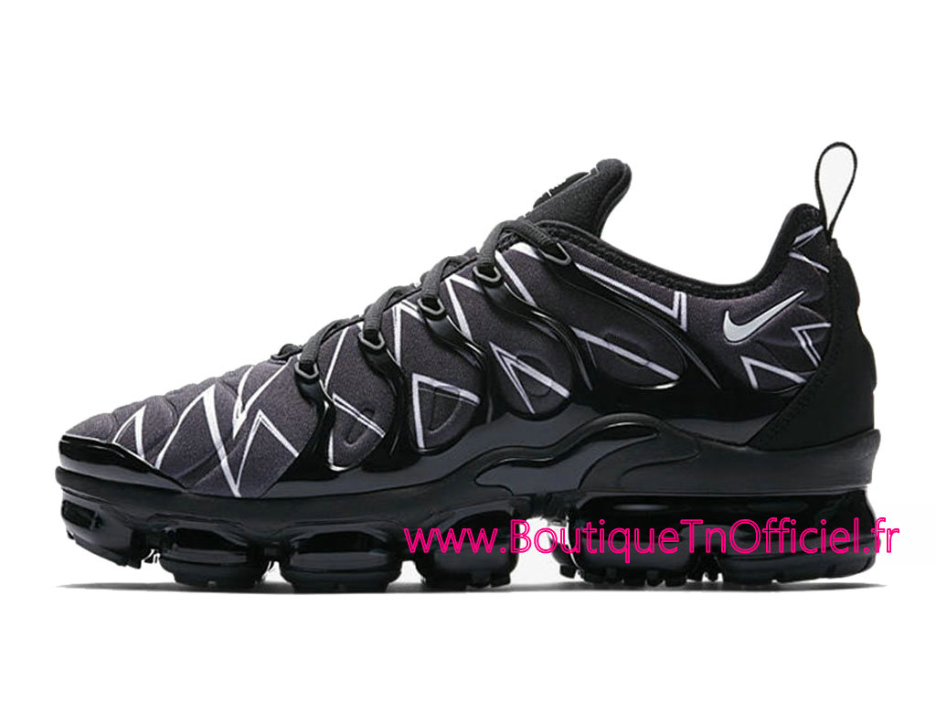 officiel nike air vapormax chaussures basket ball pas cher pour homme officiel nike site. Black Bedroom Furniture Sets. Home Design Ideas